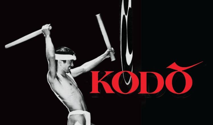 kodo_logo